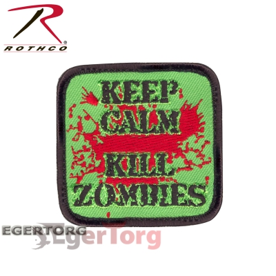 Нашивка Keep Calm Kill Zombies