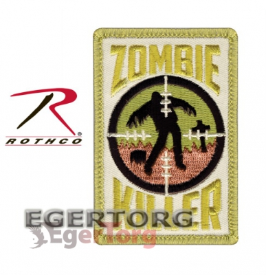 Нашивка  -  72184 ROTHCO ZOMBIE KILLER PATCH WITH HOOK BACK