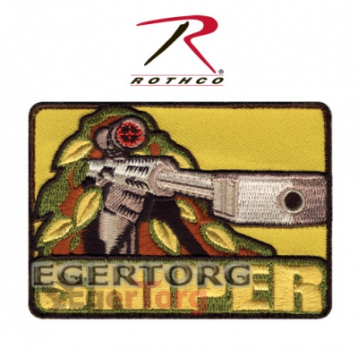 Нашивка  -  72187 ROTHCO SNIPER PATCH WITH HOOK BACK
