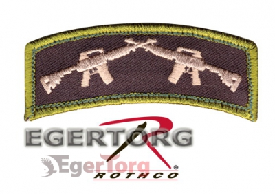 Нашивка  -  72189 ROTHCO CROSSED RIFLES PATCH WITH HOOK BACK