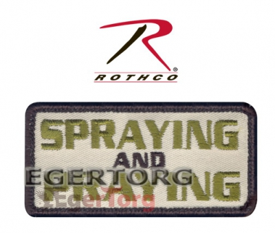 Нашивка  -  72193 ROTHCO SPRAYING  -  PRAYING PATCH WITH HOOK BACK