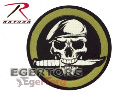 Нашивка  -  72194 ROTHCO MILITARY SKULL  -  KNIFE PATCH WITH HOOK BACK