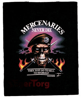 Футболка MERCENARIES NEVER DIE