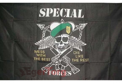 Флаг специальных сил Армии США  -  1462 Flag - Black w -  Special Forces   Mess With The Best    3' x 5'